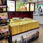 道の駅 高千穂 - 【きんかんホロホロ】高千穂産のきんかん「たまたま」を使用しているという、しっとり&ホロホロ食感のクッキーです。