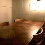 ALOHA Kitchen - 半個室5名席