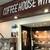 ホワイト宇治川 - 外観写真:早朝から地元常連さんで賑わう、昭和の「タバコ臭い」喫茶店です♪(2020.1.28)
