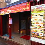 アジアンレストラン&バー ラクシミ - 【2020年1月29日】ご馳走様でした。