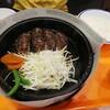 ペッパーランチ - 料理写真:100%ビーフ和風おろしハンバーグ