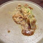 Varies - 九絵 蕪と干肉とセップ茸のソース 柚子を利かせたあん肝のテリーヌを削って