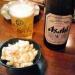 居酒屋 馬関彩 - 中瓶ビール+お通し