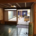 丸峰観光ホテル -