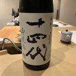 くるり - ドリンク写真: