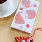 むすびcafé - お土産に「寿ぎ和紅茶」ことほぎわこうちゃ