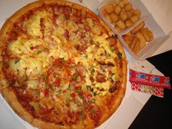Domino's Pizza 西宮店