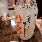 名古屋柳橋 のりのり酒場 -