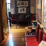Jingisukankirishima - ハンバーグは左側の席、ジンギスカンは右側です
