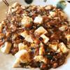 長城 - 料理写真:餡がねっとりで美味しい