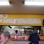 かっちゃんラーメン - 店内