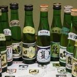 芝大門 更科布屋 - 全国10箇所の名品地酒をレトロラベルの1合ビンで揃えました