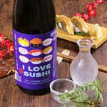 寿司ろばた 八條 - ドリンク写真:【2月限定】天吹 I LOVE SUSHI〈辛口純米酒〉