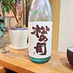酒のムラタ屋 -