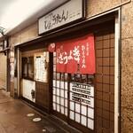 124413855 - 阪急神戸線「三宮駅西口」より徒歩1分