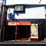 アジアンレストラン&バー ラクシミ - 【2020年1月29日】『アジアンレストラン&バー ラクシミ』さん。