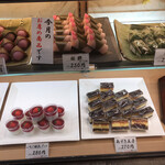 和菓子処 大角玉屋 - 春の訪れを感じさせる今日のショーケース