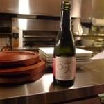 びすとろ UOKIN - カウンターと発泡日本酒