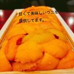 お魚とおでんとお寿司1122 富久田や -