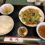 龍門 - おすすめ定食B