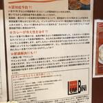 ルンビニフードカフェ -