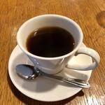エイトモダン - アフターコーヒー