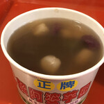 賴阿婆芋圓 - 料理写真:綜合芋圓@50元≒180円