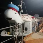 124437408 - 送迎船