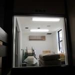 是・空  - 製麺室