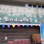 上野動物園 バードソング -