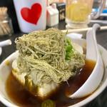 楽笑 - 温豆腐