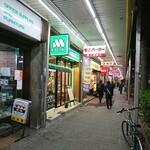 モスバーガー - お店の前の雰囲気