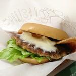 モスバーガー - とびきりベーコン&チーズ
