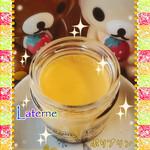 創作菓子 ラティーネ - ◇ぷるプリン◇