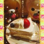 創作菓子 ラティーネ - ◇いちごのショートケーキ◇