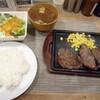 ティーズ キッチン ステーキ - 料理写真:今日のお昼