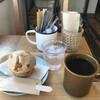 クローバーベーグルカフェ - 料理写真:マフィンとコーヒーをいただきました(2020.1.30)