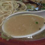 らーめん ここだけ - ●とんこつラーメンのスープ