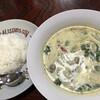 タイレストラン パクチー - 料理写真:グリーンカレー