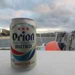 シェラトン 沖縄サンマリーナリゾート - 船上ワンドリンクサービス