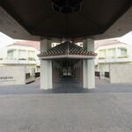 シェラトン 沖縄サンマリーナリゾート - メインタワー入口