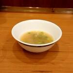 ONDEN - 大根とその葉っぱのお味噌汁。
