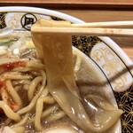 ラーメン凪 - この【いったん麺】がまじで旨い♪