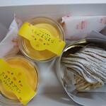 ステーションカフェ バーゼル - たまたまプリン(380円)×2 と和栗のモンブラン(650円)