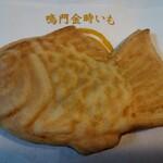 鳴門鯛焼本舗 - 天然鯛(焼き)鳴門金時いも(220円)