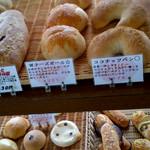 天然酵母パンの店 パンドパパ -