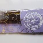 豆子郎 - JAL機内でのお菓子