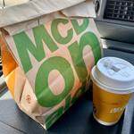 マクドナルド - この袋を見るとワクワクする…