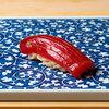 Saeki - 料理写真: