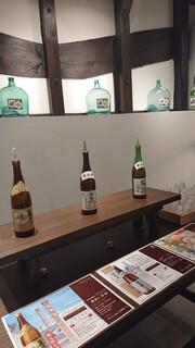 賀茂鶴酒造 - 試飲コーナー